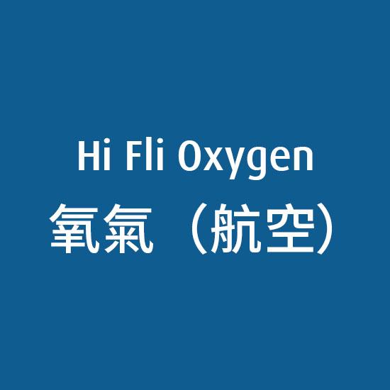 Hi Fli Oxygen