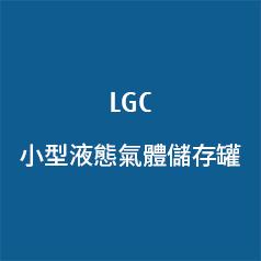 LGC Carbon Dixoide