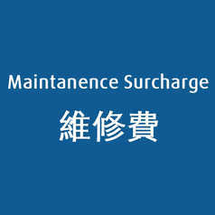 Maintenance Surcharge