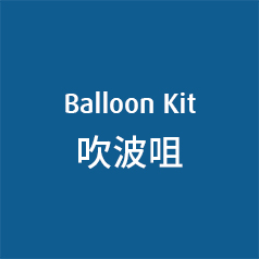 4649 ECONOMY TILT VALUE BALLOON INFLATOR