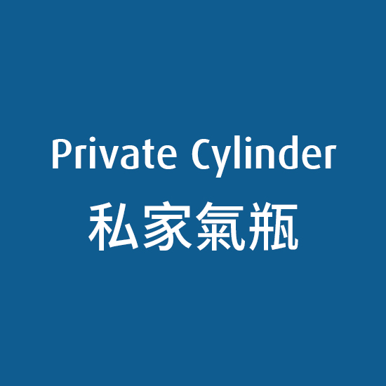 P15-HUR Acetylene R Size - UNITOR | Linde HKO eShop